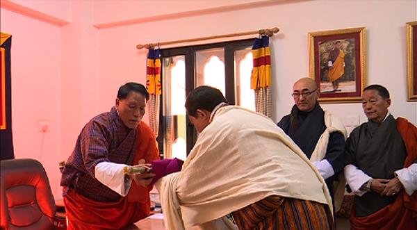 Thimphu Dzongda Lhab Dorji--