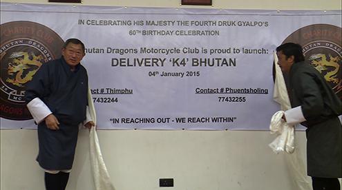 Delivery K4 Bhutan
