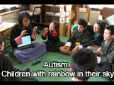 Autism- Children with rainbow in their sky.