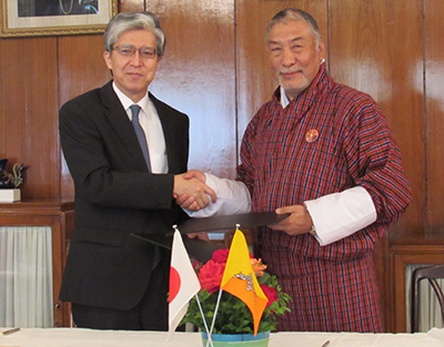 Japanese government commit US$ 16 M-