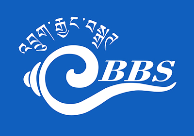 bbs the bhutanese expression