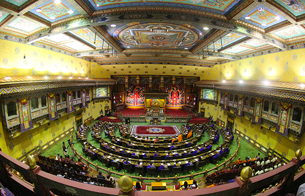 His Majesty graces closing of5thSession of2nd parliament-