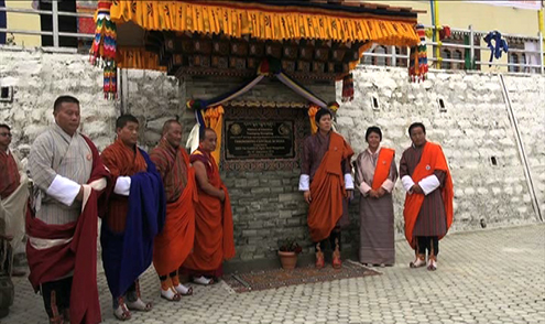Gyaltshab Jigme Dorji Wangchuck graces inauguration