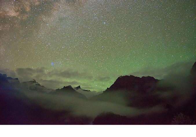 Southern fogs blow through the Singye Dzong valley (Pic: Pawo Choyning Dorji)