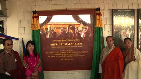Bhutan Postal Museum inaugurated