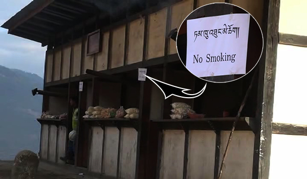 "Tangsibji's shopkeepers asked to place ""No Smoking"" signboard"