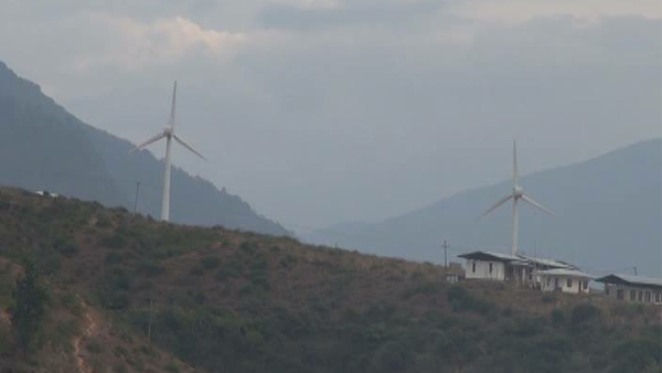Bhutan gets its first wind turbines