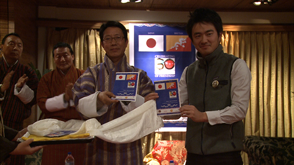 Bhutan offers special tourism package to Japan