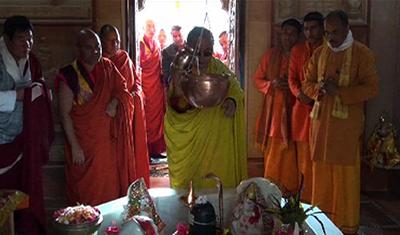 HH-Shivalaya Mandir
