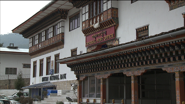 Messenger allegedly embezzles- Bhutan Post