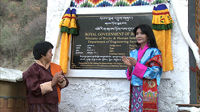 Her Majesty inaugurates Bazam--