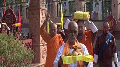 Maha Puran concludes in Samtse--