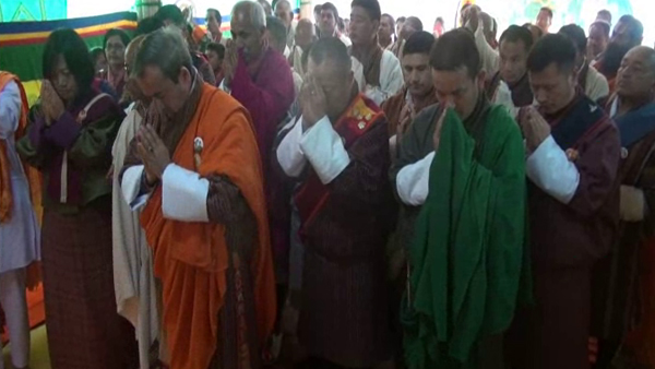 Maha Puran concludes in Samtse