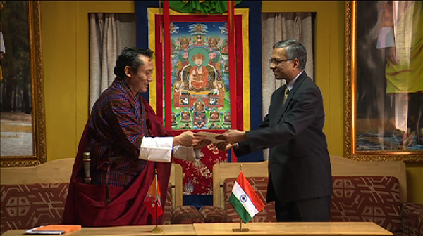 Nu 15 M for Nehru-Wangchuck Scholarship