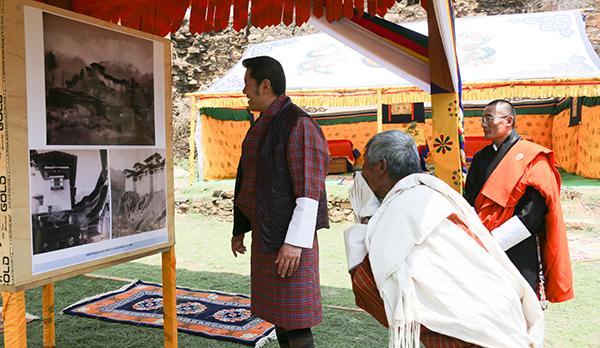 HM visits Drukgyal Dzong site