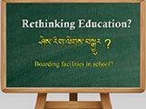 rethinkingedu-boarding