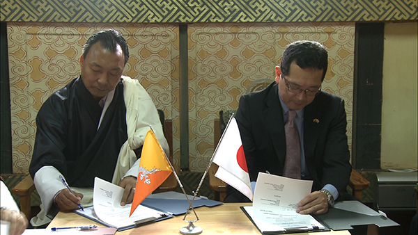 GNHC and JICA sign project worth US$ 2