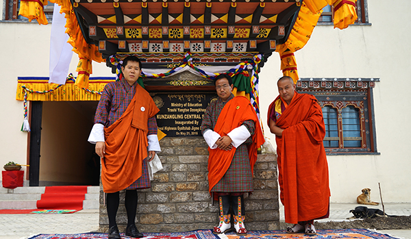 HRH Gyaltshab inaugurates newly built buildings of Kunzangling Central School