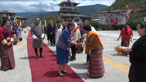 Thailand's Princess completes her visit to Bhutan