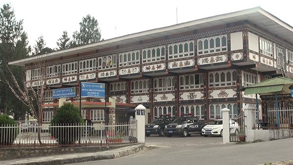 Thimphu Police Station (1)