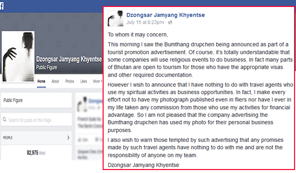 Rinpoche reacted because some travel agents were conning people- Rinpoche's Attendant