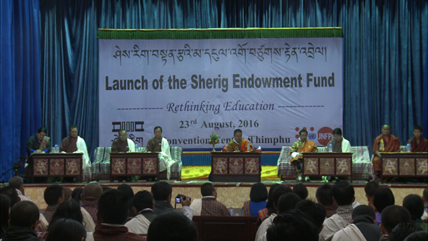 Education ministry launches Sherig Endowment Fund