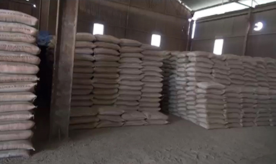 dungsam-starts-exporting-cement-from-phuentshogling