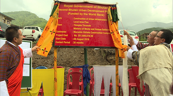 pm-inaugurates-construction-of-urban-infrastructure
