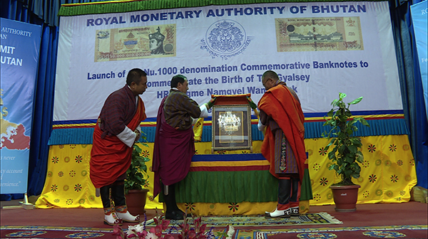 rma-releases-commemorative-banknotes