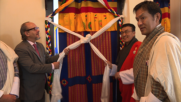 wto-reference-centre-inaugurated