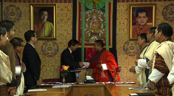 world-bank-to-help-bhutan-strengthen-aviation-meteorology-service