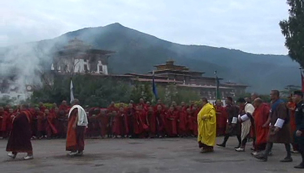 his-holiness-arrives-in-punakha